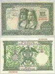 billete de 1000 pesetas, España, 1957: Reyes Católicos