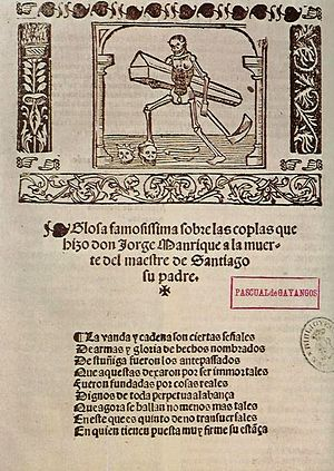 Edición de las Coplas
